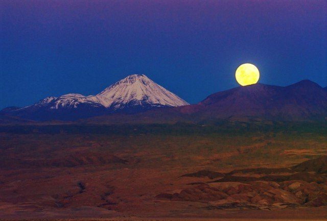 turismochile_valle_de_la_luna2